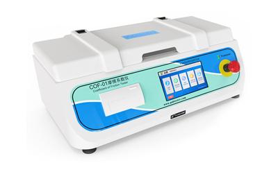 摩擦系数检测仪